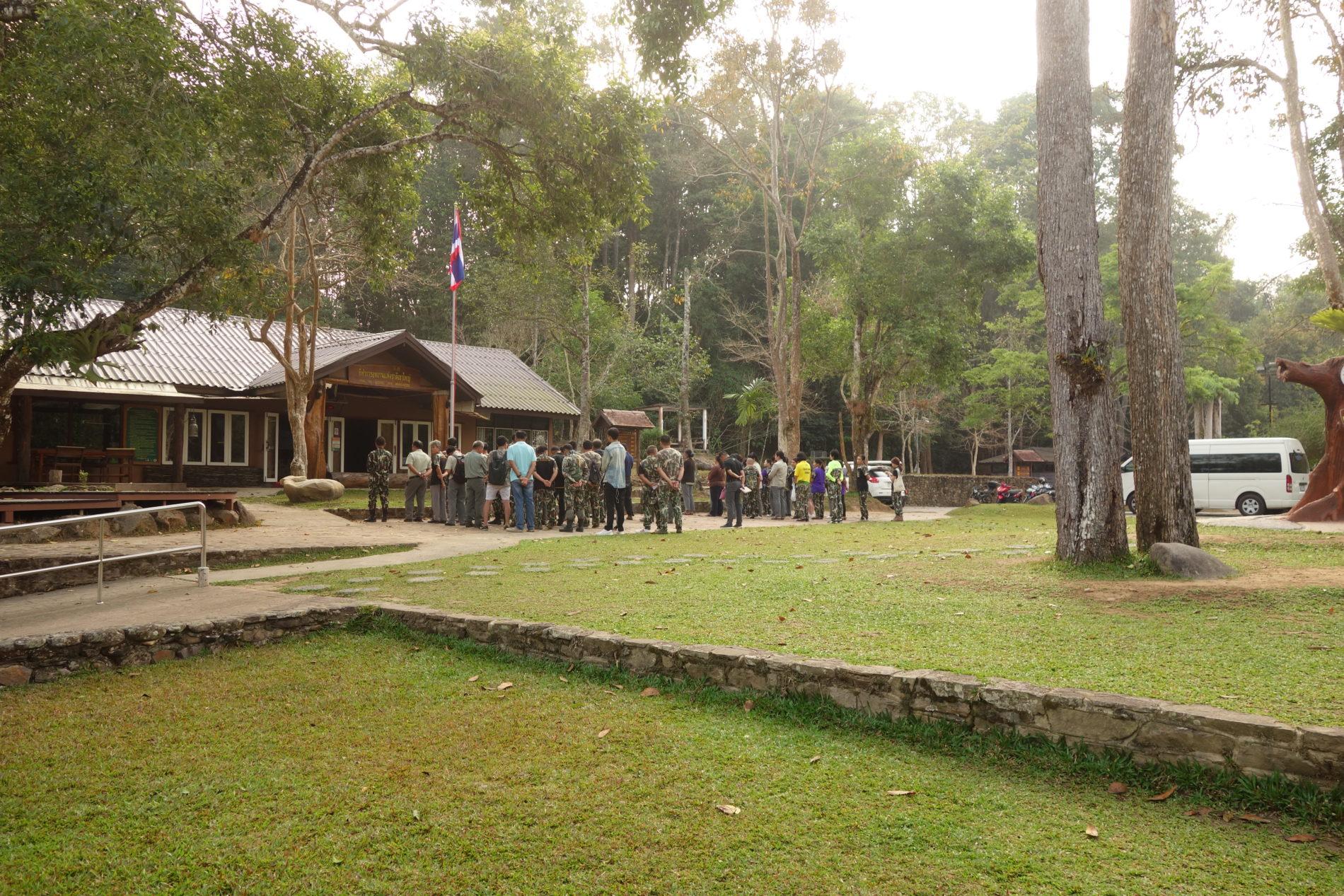 カオヤイ国立公園