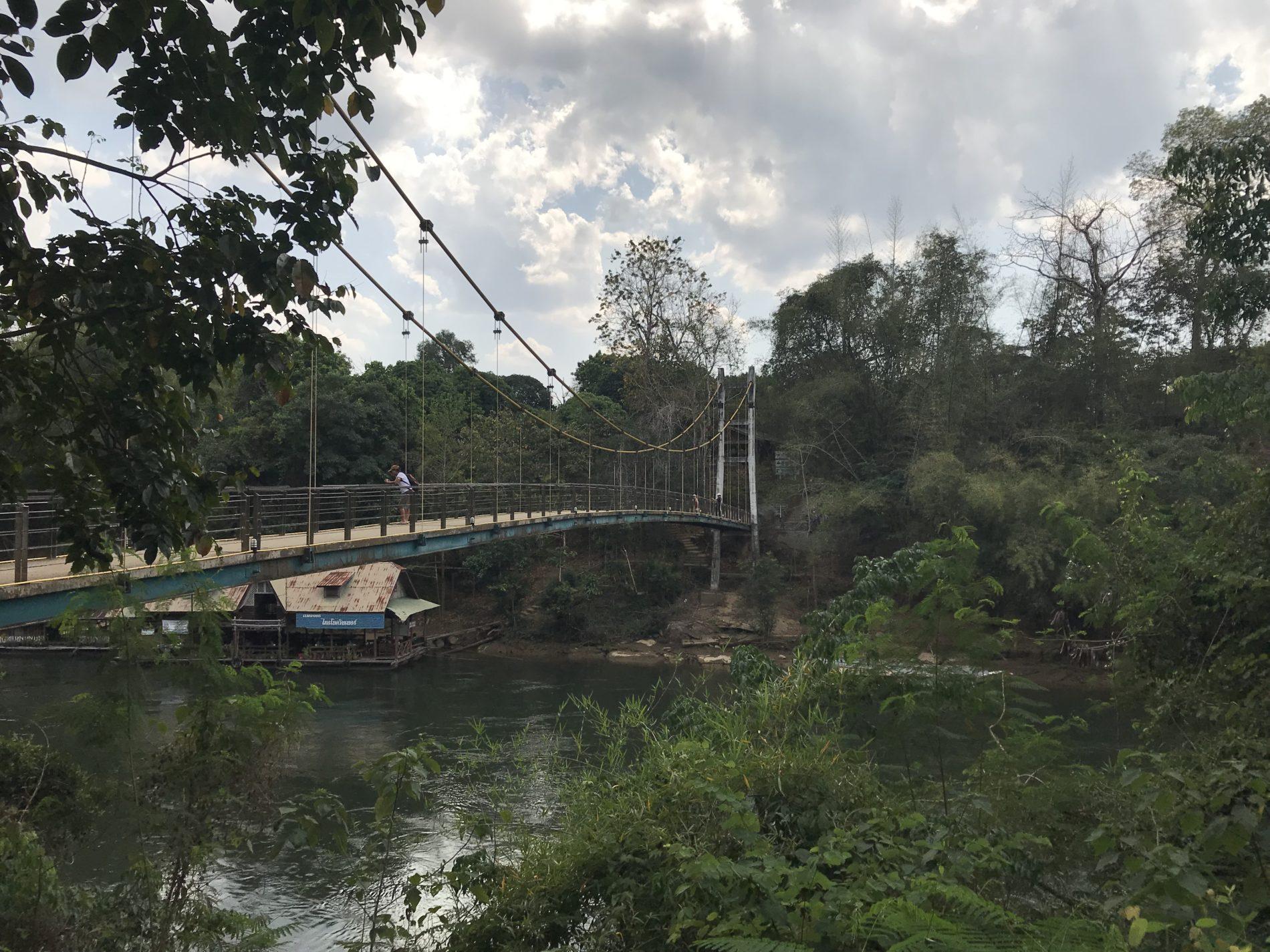 サイヨーク国立公園 Suspension Bridge