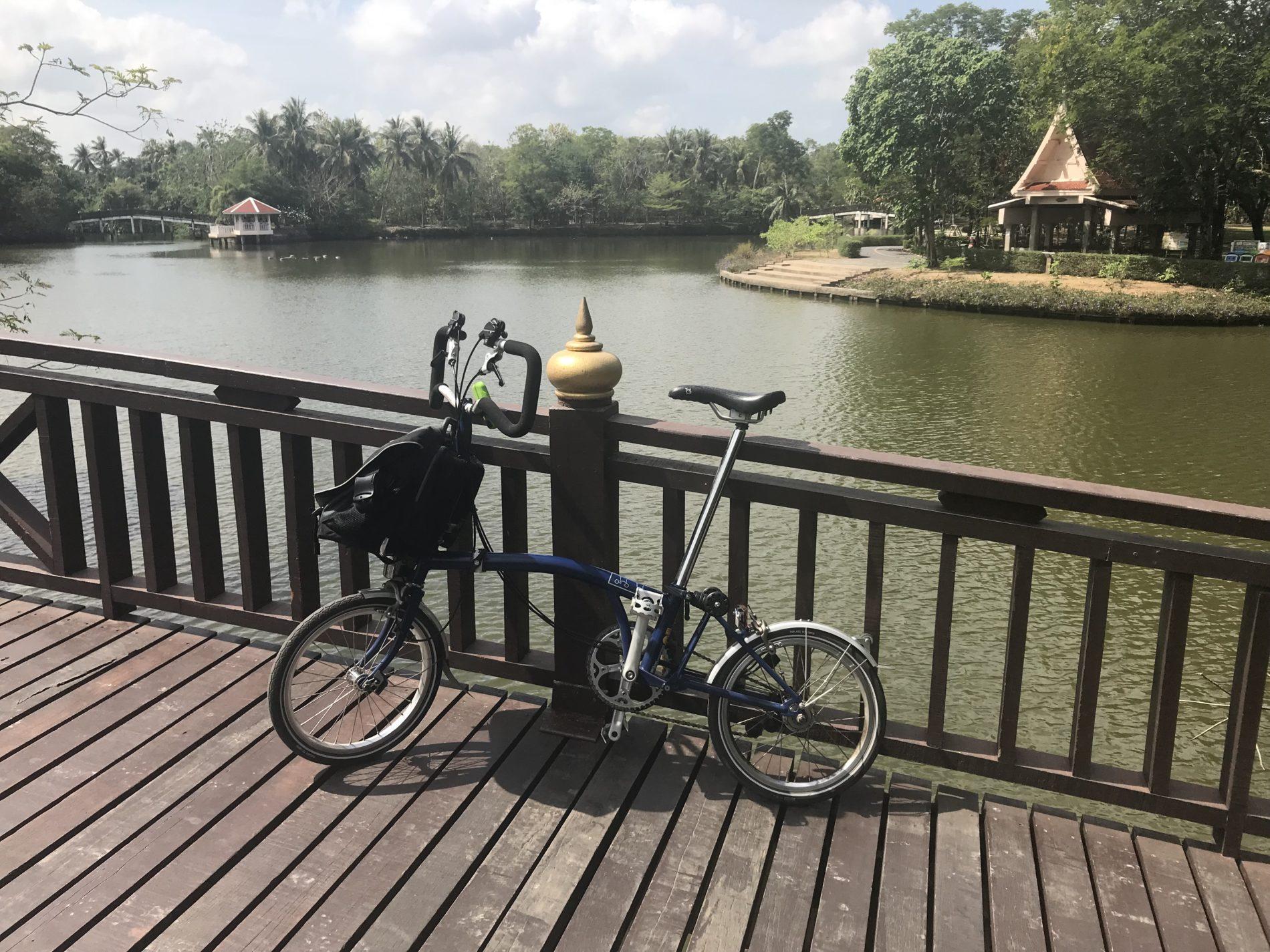 バーンカチャオ シーナコンクエンカン公園