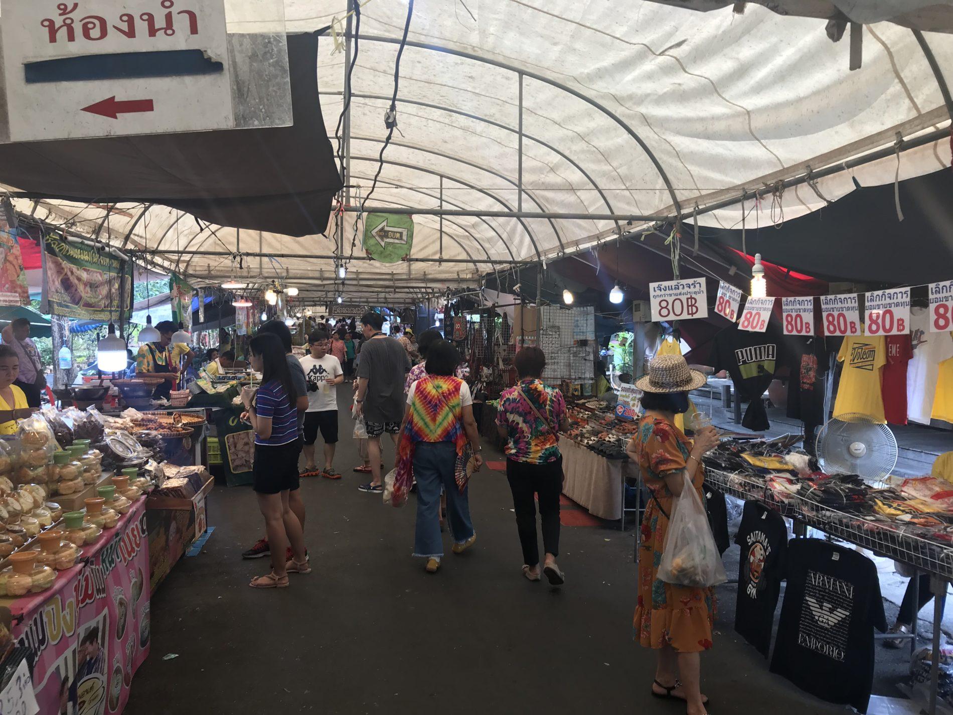 バーンカチャオ バーンナンプン市場