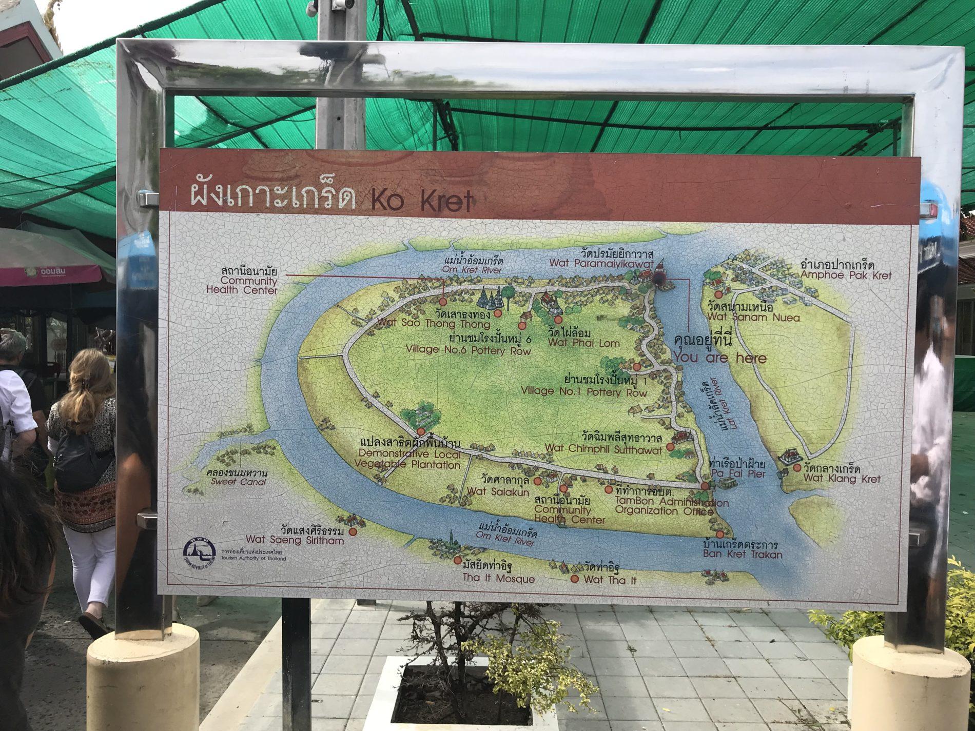 クレット島観光