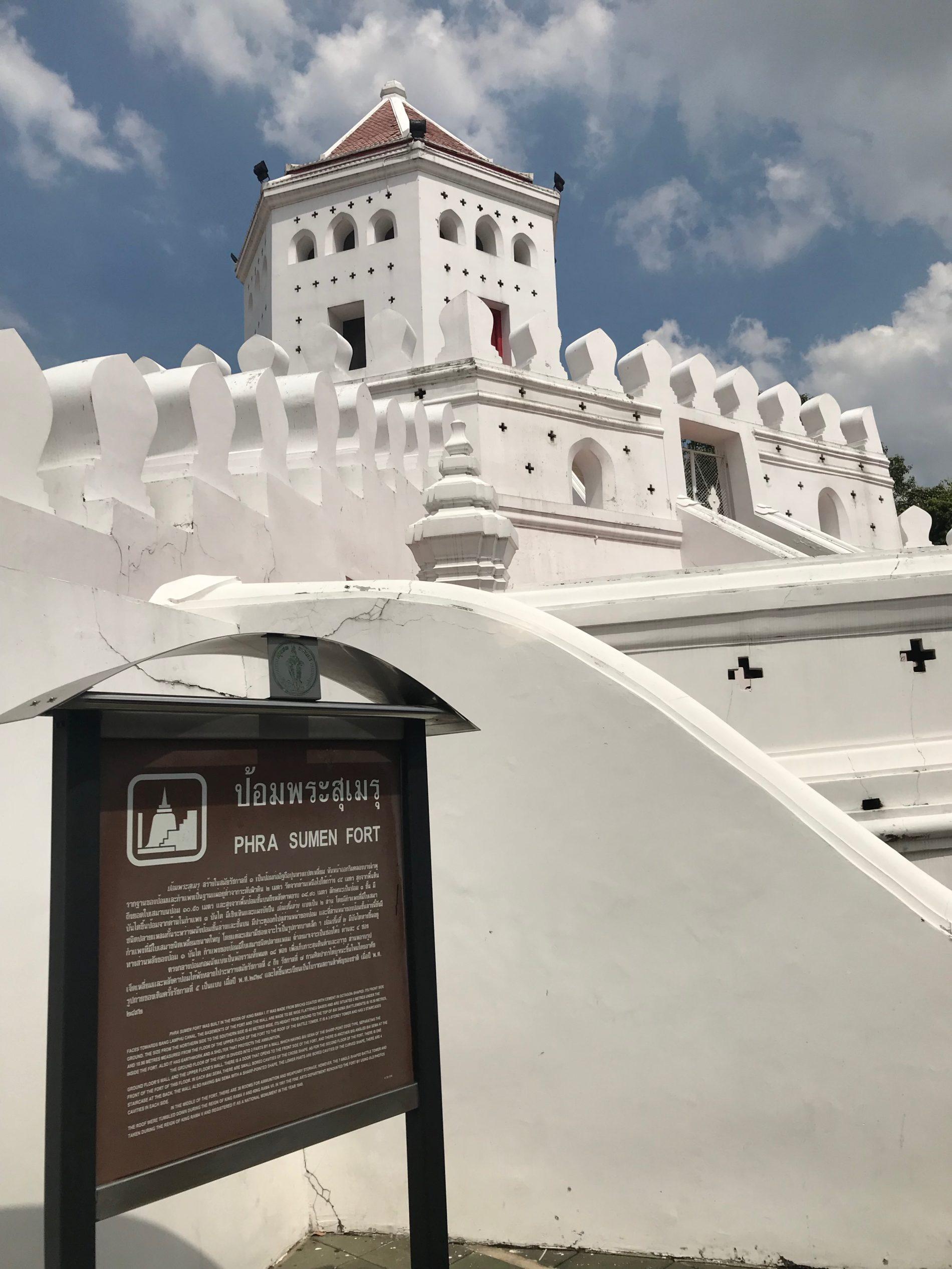プラ・スメーン砦