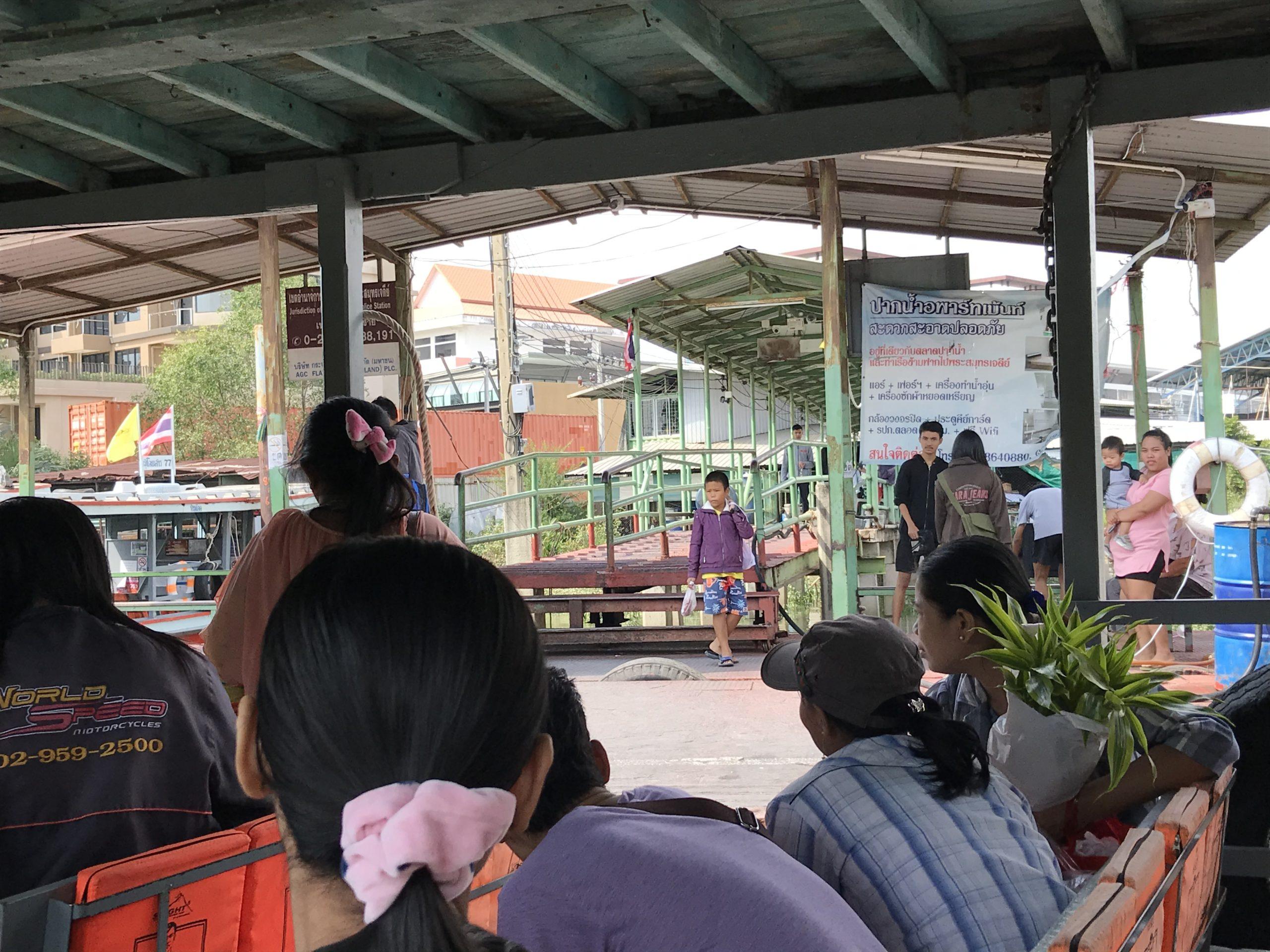 Phra samut chedi寺院 渡船