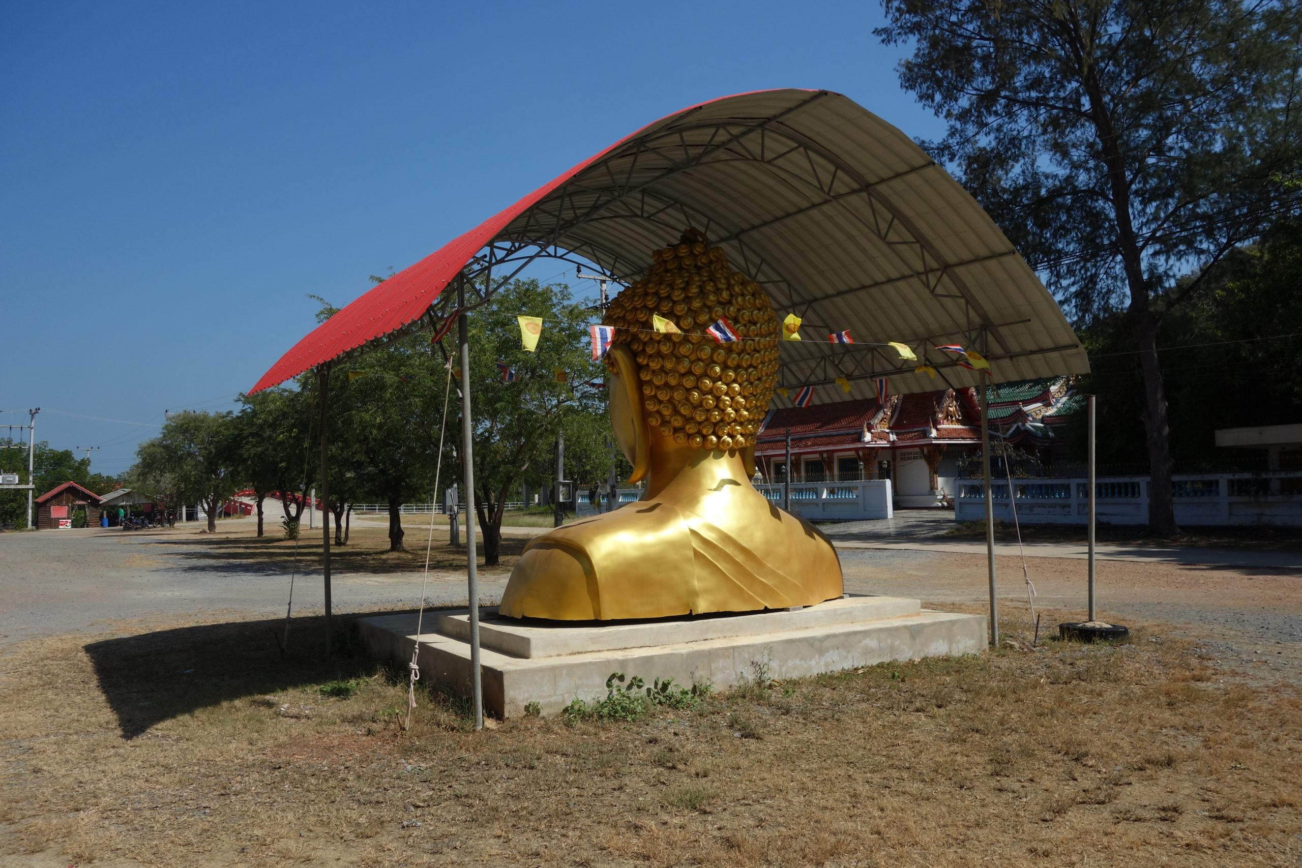 Wat Khao Daeng