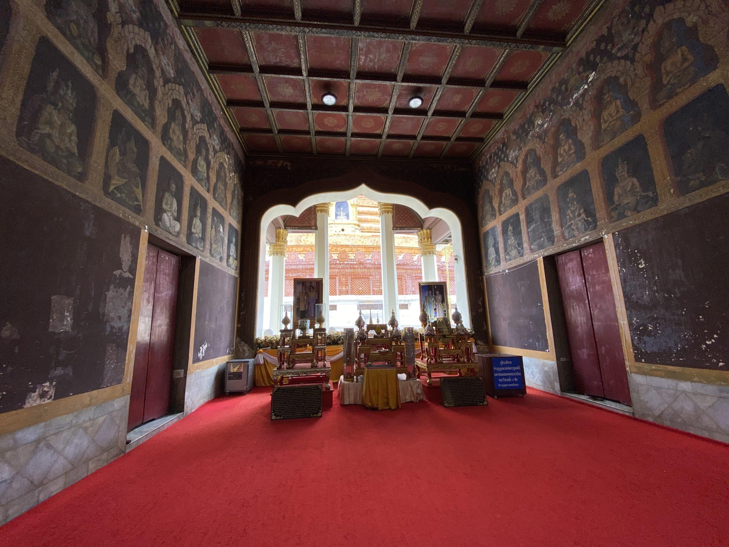 Phra Prathom Chedi