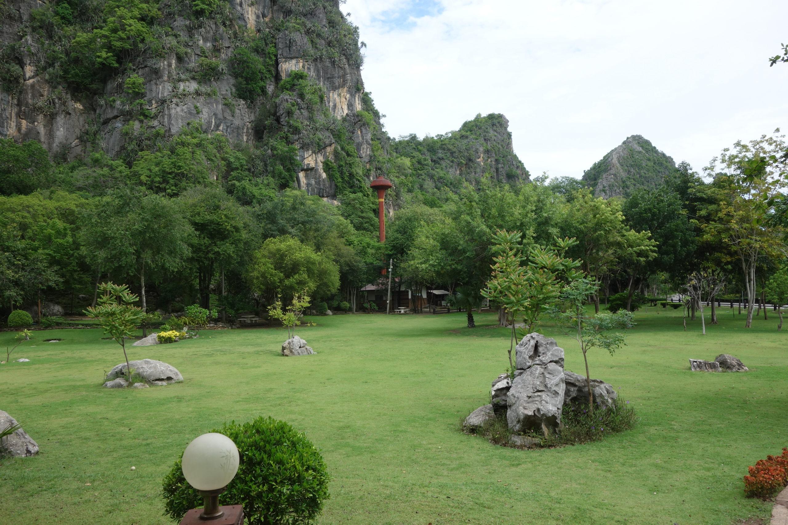 Khao Nang Phanthurat Forest Park